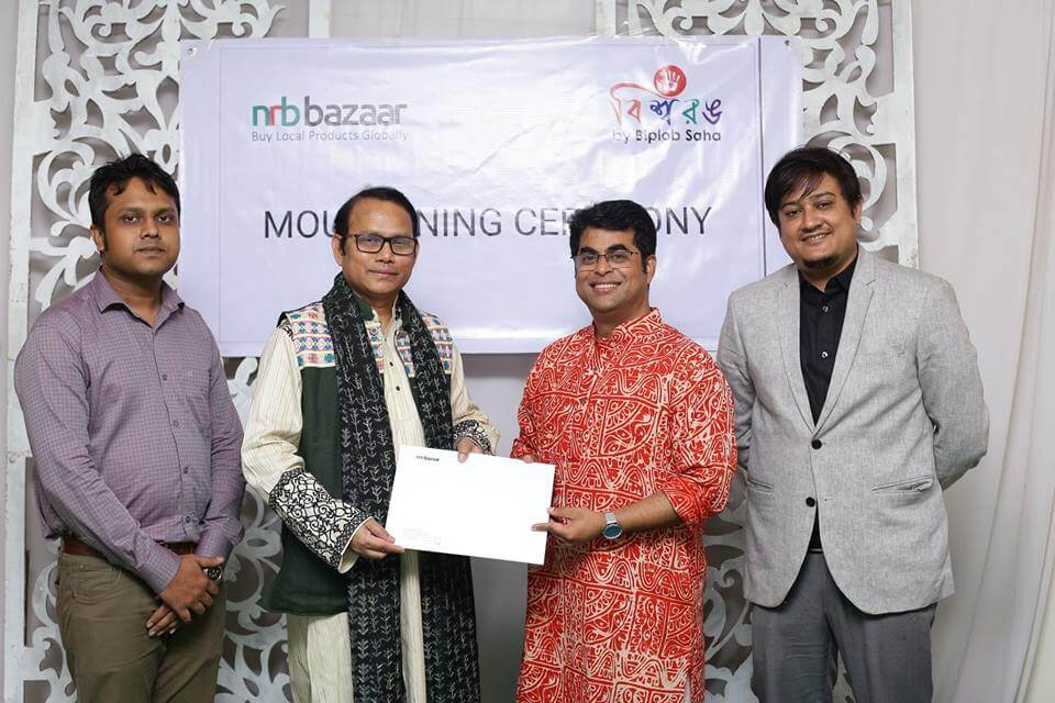 Bishwa-Rong-Products-are-Now-Available-Online-at-NRB-Bazaar