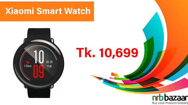 Xiaomi-Smartwatch-Price-and-Specification-Online-in-Bangladesh