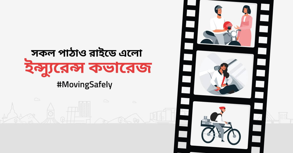 Pathao-Insurance-Facility-for-All-the-Pathao-User-and-Driver-in-Bangladesh