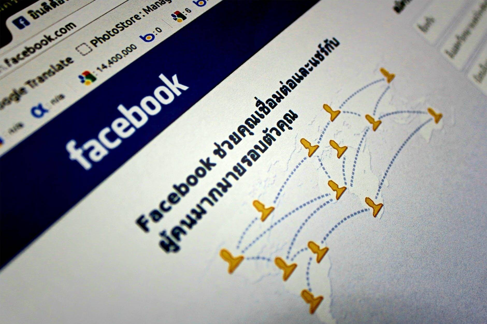Facebook-Extends-the-Deadline-to-Delete-an-Account-Permanently